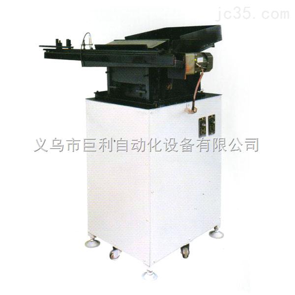 无心磨床送料机 棍式送料机送料机 铁铜分离器