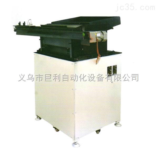 无心磨床送料机 棍式送料机磁性分离器 磨床分离器 无心磨床自动送料机