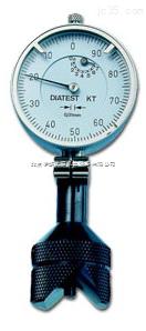 Diatest德国进口,内外倒角测量系统