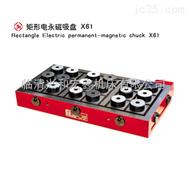 超强磁力吸盘供应商