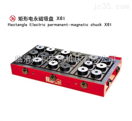 电控永磁吸盘