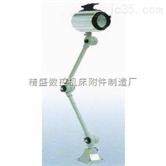 JL50C-3卤钨泡工作灯