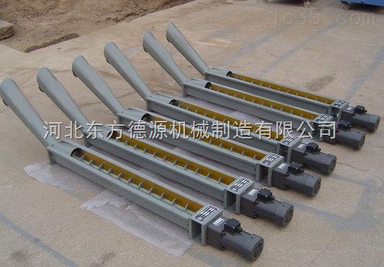 螺旋排屑机适于狭小空间,小铁屑