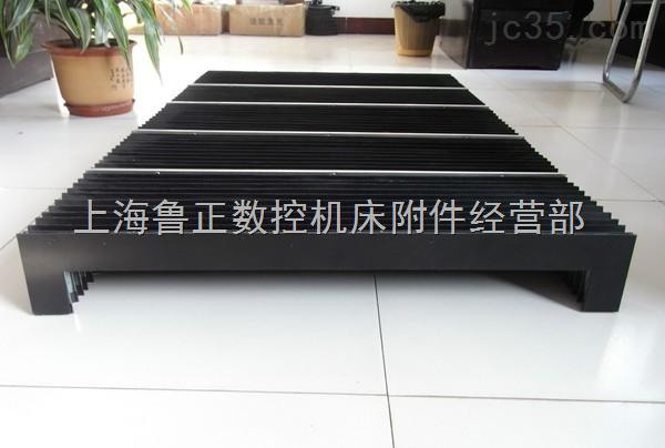 线切割风琴防尘罩-上海鲁正生产