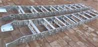 钢制拖链,钢铝拖链,穿线钢铝拖链,电缆钢制拖链