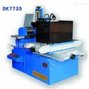 DK7735线切割