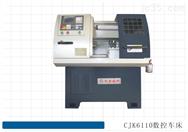 CJK6110斜导轨数控机床