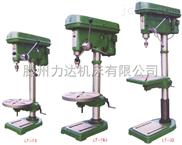 厂直销13台钻小台钻LT-13台式钻床小型台钻
