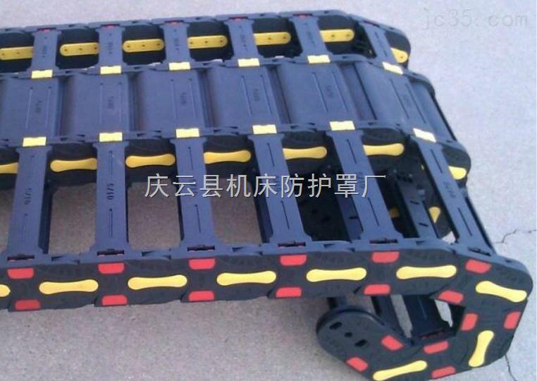 工程塑料拖链 尼龙拖链