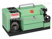 GS-18钻头研磨机