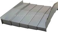 不锈钢防护罩材质,不锈钢防护罩规格