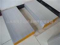 青岛300*500铝型材防护帘