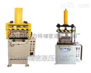 小型四柱液压机