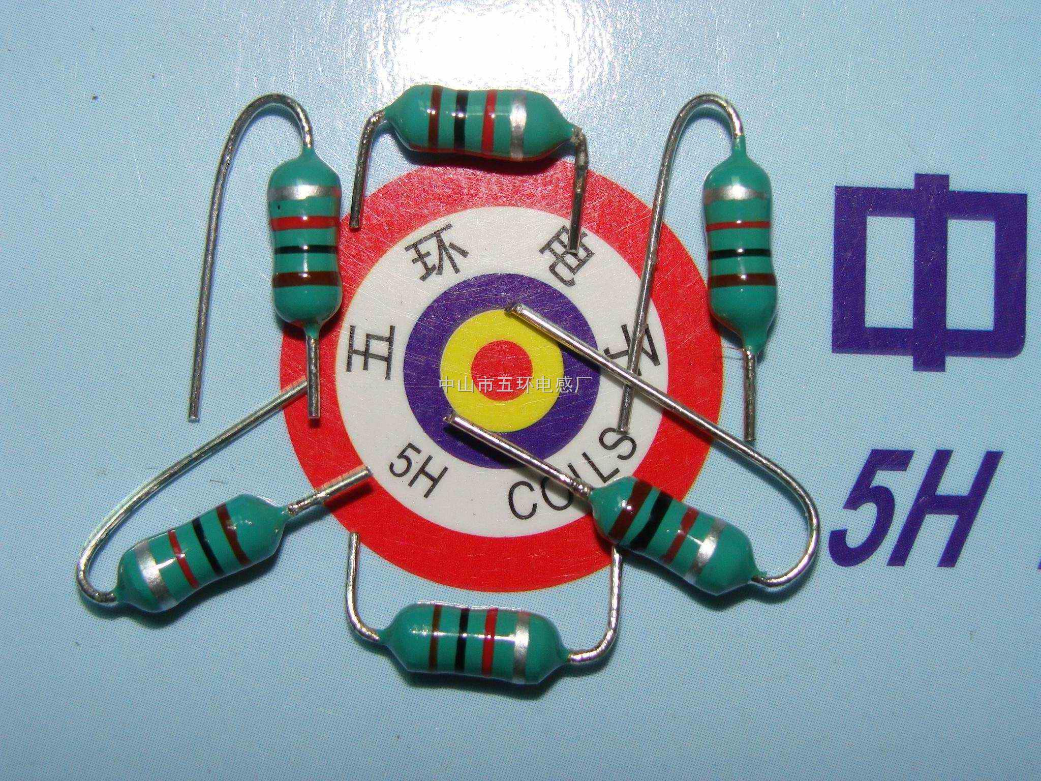 轴向色环电感