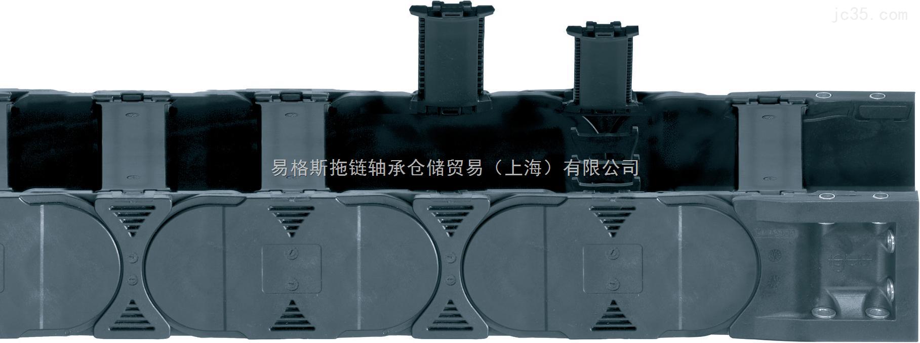 E4.1轻型拖链