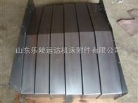 廠定制高速防護罩 高速風琴防護罩 不銹鋼高速防護罩