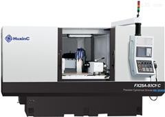 FX25A-75CNC斜进式数控高精密外圆磨床