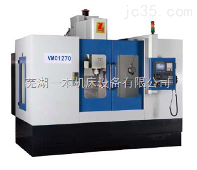 硬轨立式加工中心直销VMC1270