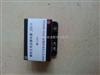 M7130欠电压继电器JZ-3-3
