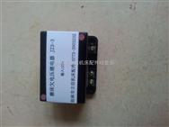 欠电压继电器JZ-3-3