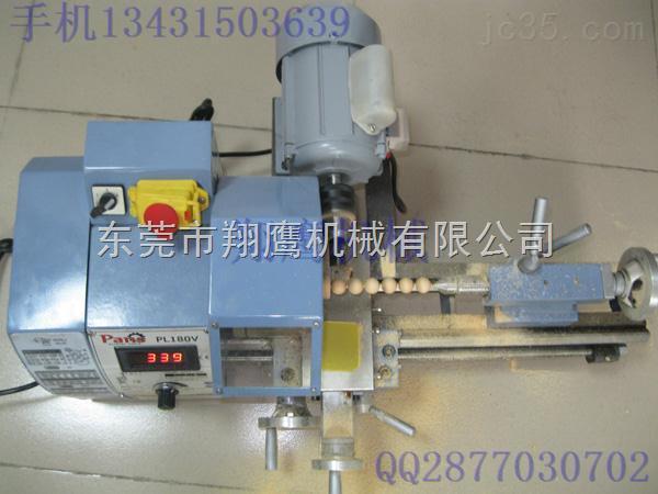 翔鹰XY-930车珠子机器 手串佛珠机 木珠机械 小型车床