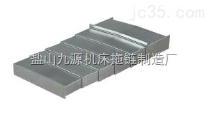 江苏钢板导轨防护罩专柜真品,江苏不锈钢防护罩致力打造