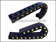 供应移动电缆拖链,塑料拖链,塑料坦克链规格齐全