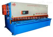 QC12Y-中机机械摆式剪板机