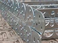 防护线缆用尼龙塑料拖链生产厂
