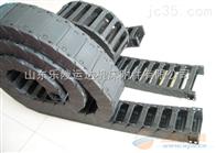 TL45,TL65钢制(TL)拖链