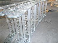 TL125钢铝拖链,TL125钢铝拖链厂