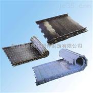 排屑链板 (不锈钢传送带)
