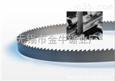 供应高性能进口硬质合金带锯条 合金带锯条 金属带锯条