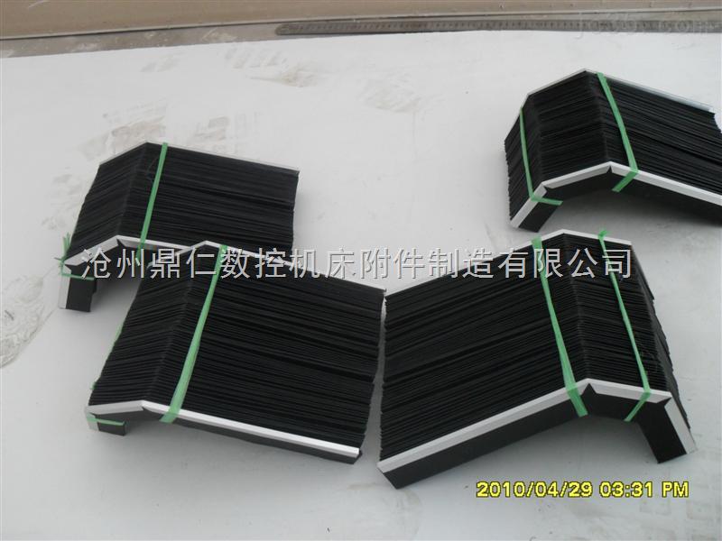 柔性风琴防护罩  升降机用方形风琴防护罩