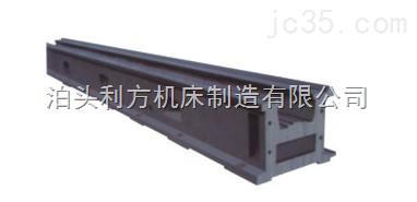 利方机床铸件