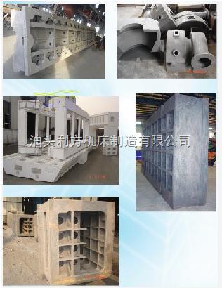 数控机床铸件厂