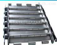 专业生产排屑链板(不锈钢传送带)