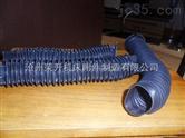 丝杠保护套,油缸保护套,伸缩软连接,活塞杆保护套(价格低)