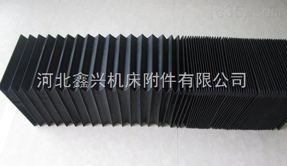 8-80mm格宽风琴护罩
