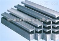 T型撞块槽板  鑫强生产供应