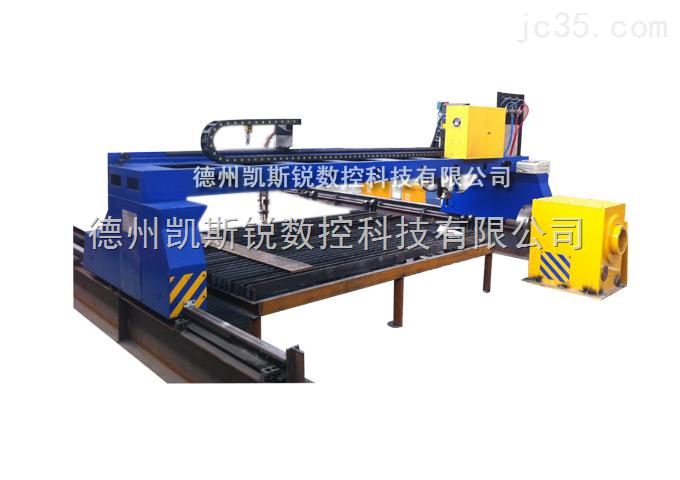 不锈钢圆管钢板切割机数控等离子切割机新价格