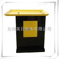 美日竞技宝下载 MR-50B工具箱 工具磨床附件配件 磨床放置台磨刀机必备