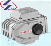 QH系列部分回转精小型电动执行器