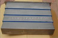 防护拉板分体式