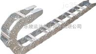 TL45钢铝拖链参数