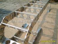 供应泰安油管导链,穿线拖链,电缆保护链型号齐全