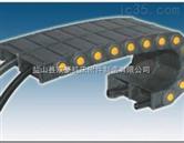 TL--65型连排型尼龙塑料拖链