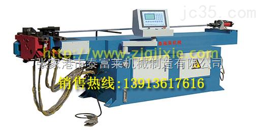 供应单头液压弯管机(DW89NC)