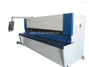 液压闸式数控剪板机