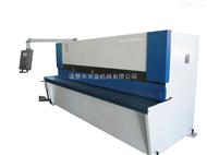 米蓝闸式数控剪板机